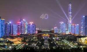 利亚德参与深圳40周年夜景照明项目,合同额约4亿元微型继电器